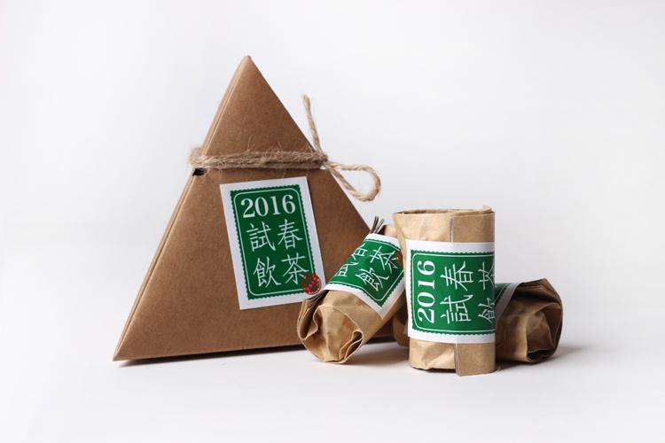 茶叶包装-三角金字塔盒设计-成都包装设计公司-彼央