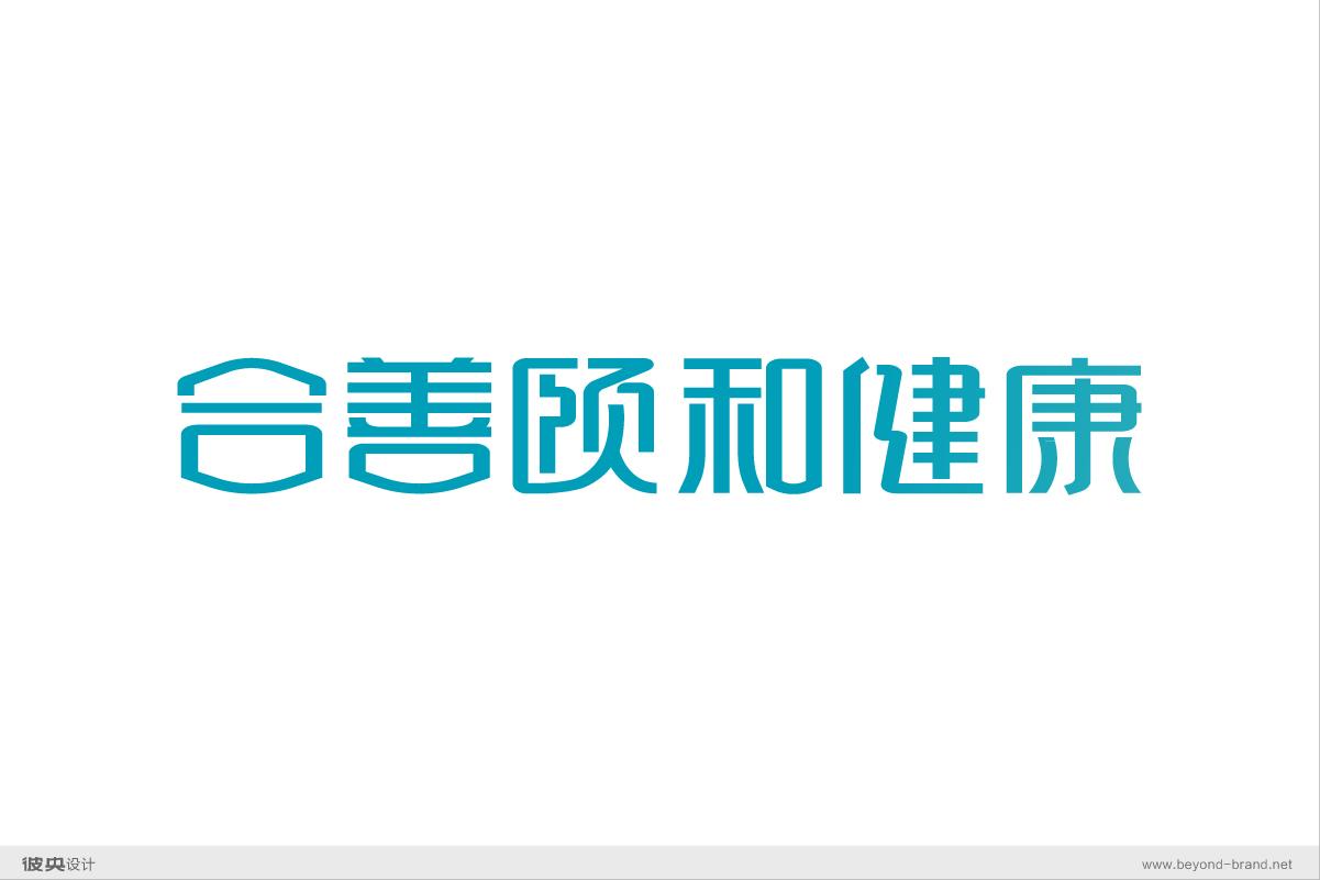 品牌标志设计-成都vi设计公司-彼央设计